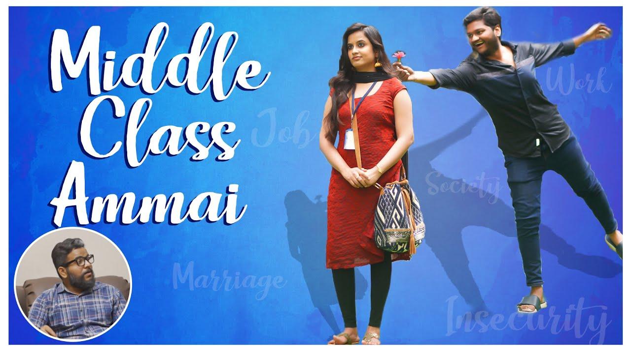 Middle-Class Ammai (MCA) |  Sheetal Gauthaman |  Infinitum Media