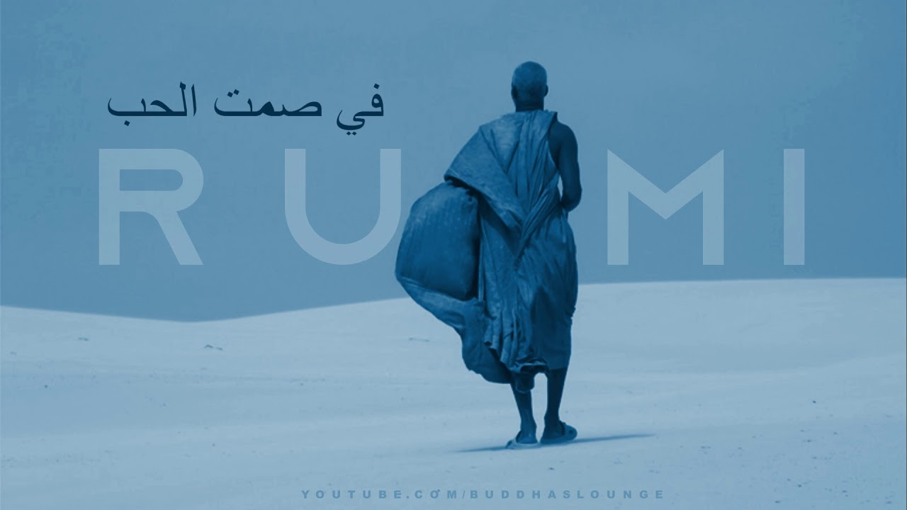 RUMI | In the Silence of Love