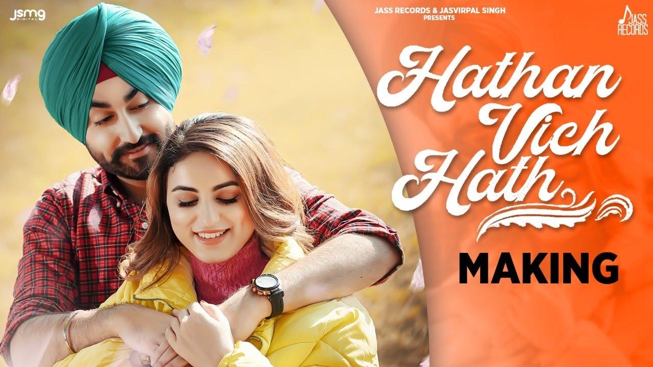 Hathan Vich Hath (Making) Gurpinder Panag | Gur Sidhu | Gill Raunta | Jass Records | Punjabi