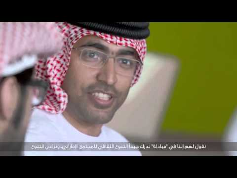 Investment Approach - Partnership   Cleveland Clinic Abu Dhabi