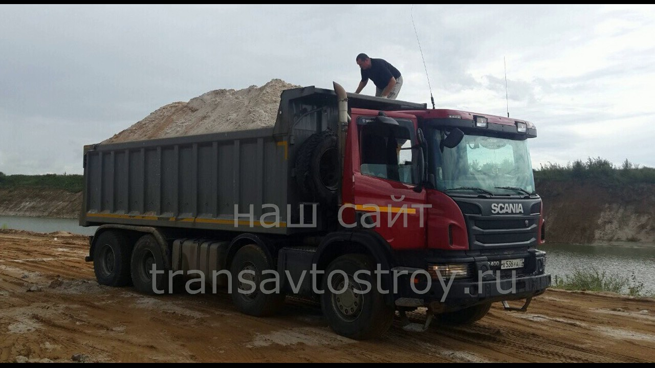Щебень, песок, бетон - доставка Московская область - YouTube
