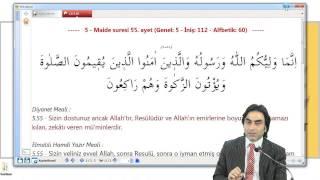 22.11.2013 Maide Suresi 55 - 5 Halis Aydemir