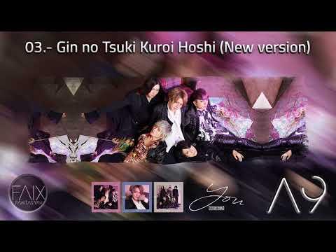 A9 - Gin no Tsuki Kuroi Hoshi (New version) Lyrics (Sub Español, English, Romaji)