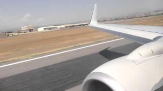 Вылет самолета компании Ютейр. Армения (звартноц)
