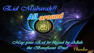 Video Shujat Ali Khan - Eid Mubarak Lyrics download MP3, 3GP, MP4, WEBM, AVI, FLV Oktober 2017