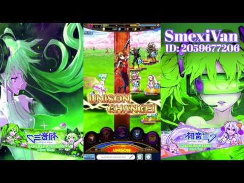 UL: 55ap Miku Collab - Hanami with Sakura Miku! Arcadia