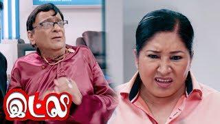 Kovai Sarala Venniradai Moorthy Comedy Scenes | Inba Twinkle Lilly | Manobala | Mansoor Ali Khan