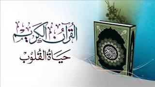 سورة النساء - الشيخ أحمد العجمي - Surah An-Nisa' - sheikh ahmed al ajmi