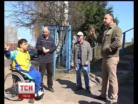 Депутати у Шепетівці посягають на житло інвалідів