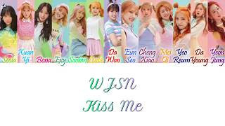cosmic girls kiss me