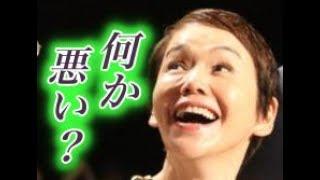 大竹しのぶ 実力派女優の裏に隠された自由奔放な恋愛事情 先日の対談番...