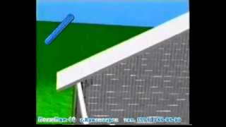 Строительство дома из 3D панелей.avi(В основе технологии строительства лежит использование 3D панелей - представляющих собой пространственную..., 2012-05-29T06:43:21.000Z)