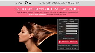 Бесплатная процедура восстановления волос, восстановите волосы бесплатно!