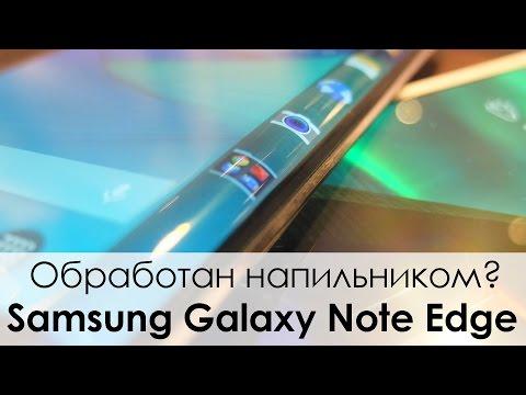 Обзор Samsung Galaxy Note Edge