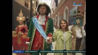 видео Ночь музеев в Санкт-Петербурге в 2017 году