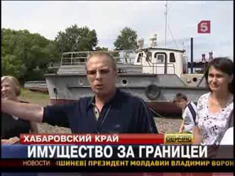 Путин — «собиратель Русских земель?»