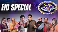 Darja-E-Shararat - Abrar Ul Haq - 26 June 2017 - SAMAA TV
