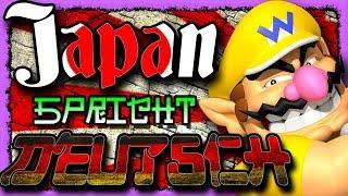 Japan spricht Deutsch #4 // ニッポンのゲームでドイツ // Deutsch in Nippon Games