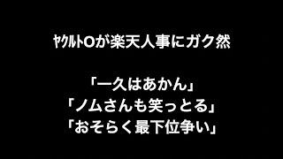 【画像】日本の女の子のオ ニー事情が公開される 質問「あなたのオ ニーの頻度は?」 【動画】グラビア界の歴史を変える奇跡の18歳 ...