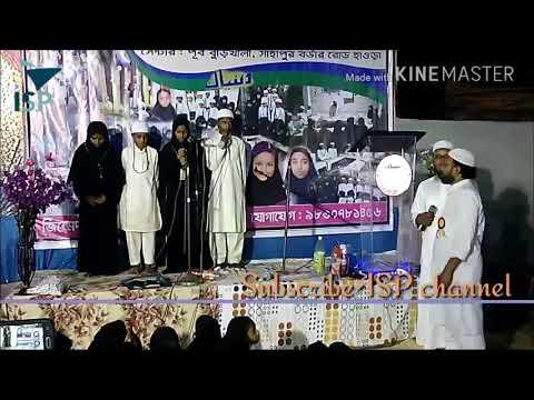AL AMEEN DEENIYAT MAKTAB আল আমীন দ্বানীয়াত মক্তব OPPENING POMO 1/3/18