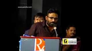Thanga Meengal Honoured at RKV Film and TV Institute
