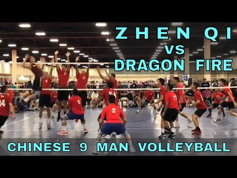 Zhen Qi vs SF Dragon Fire - NACIVT 2017 (Day 2, match 3 crossover) - Chinese 9 man volleyball