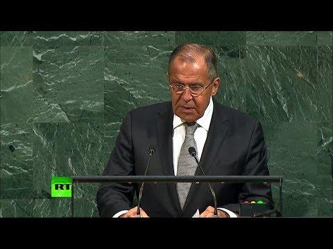 Выступление Сергея Лаврова на 72-й Генассамблее ООН