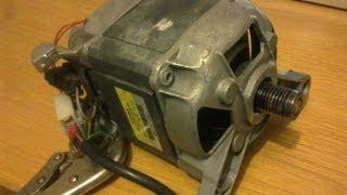 كيفية سلك AC العالمي الأجهزة موتورز (غسالة/مجفف)