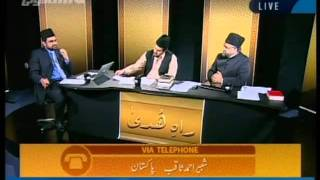 What is the difference between Rasool and Nabi-persented by khalid Qadiani.flv