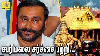 Anbumani Comment over Sabarimala Issue