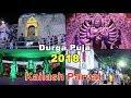 Kabiraj Bagan Sarbojonin Durgotsav I Theme - Kailash Parvat I Durga Puja 2018