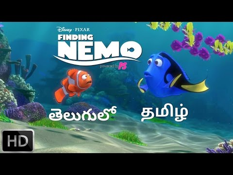 The Finding Nemo - Telugu And Tamil Dubbed Animated Disney Movies