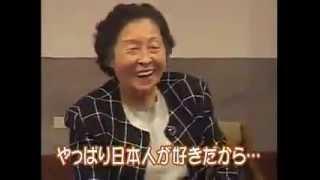 日本精神 (南方論壇與台灣小站軍版大麵包超人詳細點的翻譯)