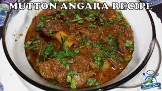 Mutton Angara Recipe | Smoky Mutton I SHEEBA CHEF