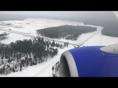 #Belavia#landing#Minsk#Boeing737-800