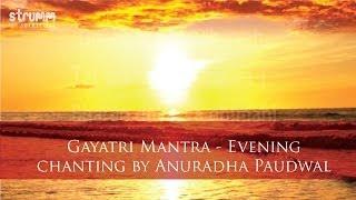 Gayatri Mantra by Anuradha Paudwal - for evening chanting