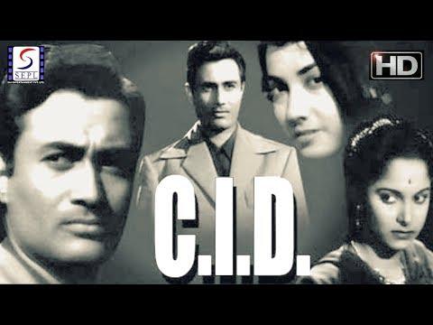 C I D - Dev Anand -  B&W Super Hit Movie