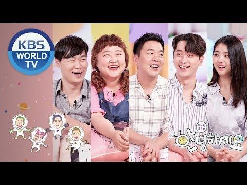 Guests:Choi Hyunseok,Hong Yunhwa&KimMingi,Hwang Chansung,PRISTIN'S[HelloCounselor/ENG,THA/2018.8.27]