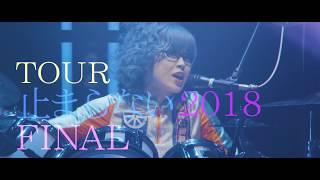 """2018年4月15日、TOKYO DOME CITY HALLにて、""""前代未聞!DOLL$BOXXとの1..."""