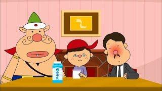 タツノコプロダクションのクラシック「ハクション大魔王」をフラッシュで現代風にアレンジした1分アニメです。第174話 日本テレビ系情報番組「...