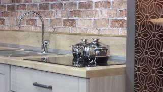 Набор мебели для кухни София