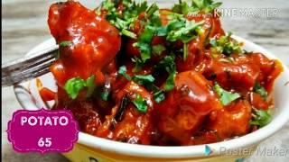 How to Make Potato 65 / Aaloo 65 / Hyderabadi Potato 65 / Potato Snacks / Fried Potatoes 65 in Hindi