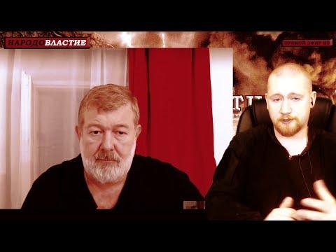 Иван Белецкий, пожелание соратникам 4 октября 2019