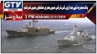 Pak Navy Participate in Naval Exercises in Turkey | GTV NETWORK 3 PM News Headlines 21 November 2019