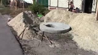 видео Распределительный колодец