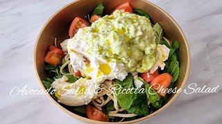 [샐러드 Salad] 토마토 리코타치즈 샐러드 만들기 …