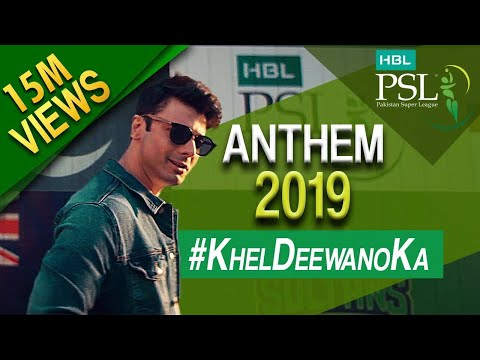 HBL PSL 2019 Anthem | Khel Deewano Ka Official Song | Fawad Khan ft. Young Desi | PSL 4 thumbnail