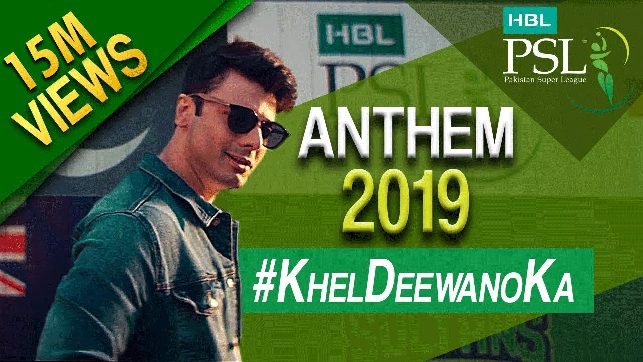 HBL PSL 2019 Anthem | Khel Deewano Ka Official Song | Fawad Khan ft. Young Desi | PSL 4