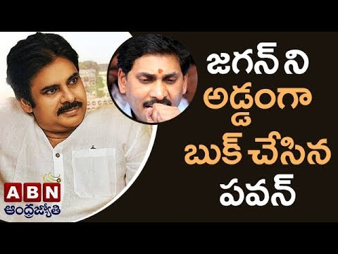 War Of Words Between YS Jagan And Pawan Kalyan Over AP Special Status
