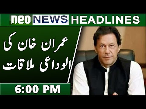 Neo News Headlines | 6:00 PM | 22 October 2018
